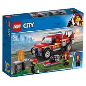LEGO樂高 城市系列 60231 消防隊長救援卡車 積木 玩具