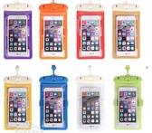 手機防水袋潛水套觸屏iphone7plus溫泉游泳手機通用蘋果8X手機殼『夢娜麗莎』