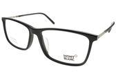MONTBLANC 光學眼鏡 MB626F 001 ( 黑-銀) 簡約方框款 平光鏡框 #金橘眼鏡
