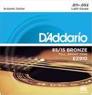 【敦煌樂器】DAddario EZ910 民謠吉他弦 (11-52)