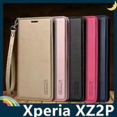 SONY Xperia XZ2 Premium Hanman保護套 皮革側翻皮套 隱形磁扣 簡易防水 帶掛繩 支架 插卡 手機套 手機殼