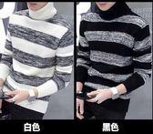 秋冬季男裝針織衫線衣外套長領學生保暖加厚高領毛衣 生活故事