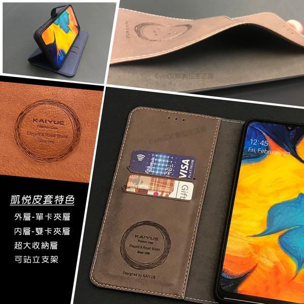 【凱悅系列】可站立名片夾層 蘋果 iPhone 6s 7 8 Plus Xs XR XsMax 手機 皮套 保護套 側掀