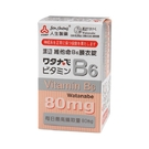 人生製藥 渡邊 維他命B6膜衣錠 80錠【BG Shop】人生渡邊