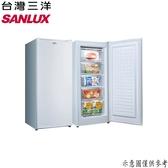 【SANLUX台灣三洋】150公升 直立式冷凍櫃 SCR-150A