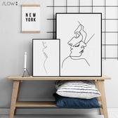 北歐風格客廳裝飾畫極簡抽象手繪線條臥室現代簡約ins掛畫壁畫