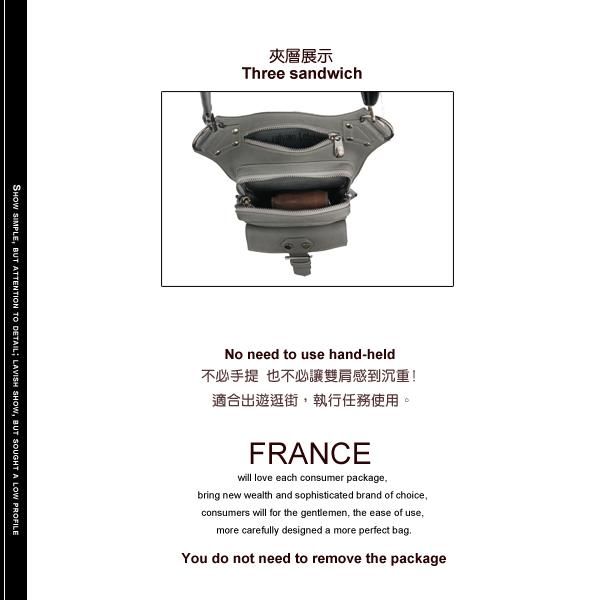 【Sylvain Lefebvre希梵】巴黎漫步系列-率性風格無重力腿包 男包 側背包兩用