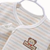 寶寶內衣 嬰兒內衣套裝新生兒男女寶寶秋衣秋褲0-1歲純棉秋冬初生 莎瓦迪卡