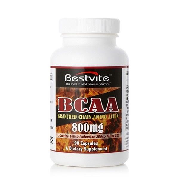 【美國BestVite】必賜力BCAA支鏈胺基酸膠囊1瓶 (90顆)