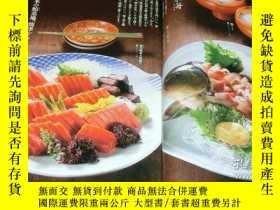 二手書博民逛書店Sashimi罕見Dish Up Japanese cuisine book japan sushi[610]-生