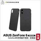 犀牛盾 ASUS ZenFone 6 ZS630KL 手機殼 防摔 碳纖維 保護套 SolidSuit 背蓋