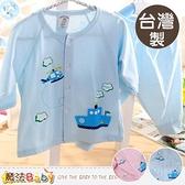 長袖居家套裝 睡衣 台灣製薄款嬰幼兒居家服 魔法baby