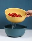 4028.雙層水果蔬菜瀝水籃 居家廚房好幫手大容量快速瀝水籃子 蘿莉小腳丫