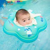 嬰兒游泳圈新生兒寶寶脖圈雙氣囊防後仰頸圈 適0-12個月igo     蜜拉貝爾