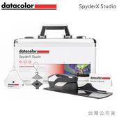 EGE 一番購】Datacolor【SpyderX Studio】印表機/螢幕校色套裝組【公司貨】