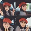 貝雷帽 日系秋冬冬復古百搭冬季貝雷帽韓版女潮英倫蓓蕾畫家帽子女網紅款 歐歐