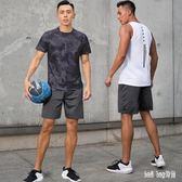 運動套裝男士籃球鍛煉跑步衣服健身房打球速干寬鬆服裝夏季晨跑 QG29377『bad boy時尚』