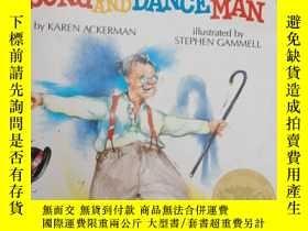 二手書博民逛書店歌舞爺爺罕見[3-6歲] [Song and Dance Man