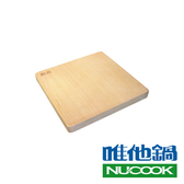 【VitaCraft 唯他鍋】NuCook 台灣製柚木天然原木砧板 小