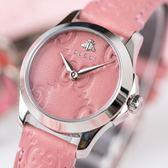 Gucci G-Timeless 甜蜜質感菱紋腕錶/27mm YA126578 熱賣中!