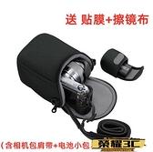 相機包 佳能EOS M2 M3 M6 M10 M50 M100微單相機包15-45mm【99免運】