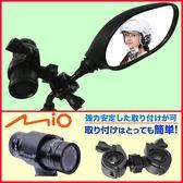 mio MiVue M510 M650 M580 plus M560 M555 M500 m530 U型固定座機車行車記錄器支架快拆扣環固定架