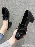 單鞋女粗跟春秋季新款方頭中高跟Ins潮鞋子時尚漆皮英倫風小皮鞋 『歐尼曼家具館』
