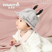寶寶帽子春季3-6-12-24 個月女嬰兒遮陽防曬漁夫帽幼兒公主鹿角帽 【驚喜價格】