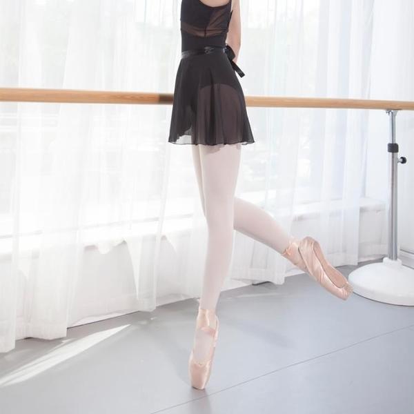芭蕾舞練功服成人女舞蹈紗裙半身裙形體繫帶一片裙兒童雪紡小圍裙 店慶降價