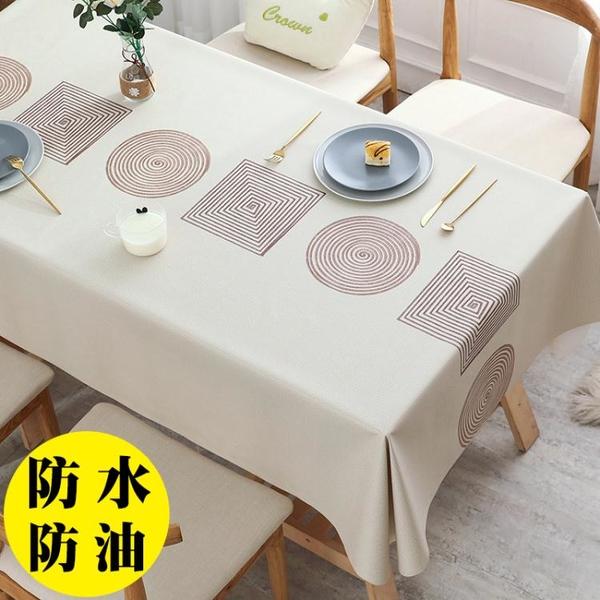 桌布防水防燙防油免洗pvc茶幾墊北歐長方形輕奢餐桌布臺布網紅ins 「夢幻小鎮」