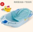 洗澡盆浴盆新生兒寶寶用品可坐躺通用小孩兒童沐浴桶大號加厚 快速出货Q