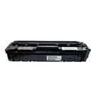 Hsp 201X CF402X 黃 高容量相容碳粉匣 適用於M252dw/M277dw機型