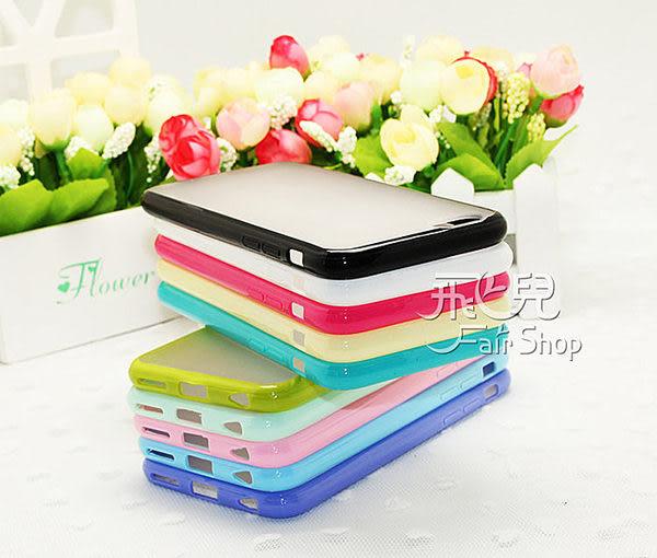 【妃凡】甜蜜繽紛糖果色 iPhone 6/6s 4.7 吋 磨砂 透明 背殼 PC + TPU 軟邊框 保護殼 軟殼 手機殼