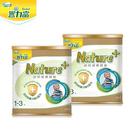 豐力富 Nature+ 金護幼兒成長奶粉1-3歲(1.5kgx2罐)