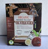 米森 有機南非國寶茶 3gx10包/盒