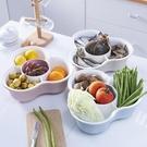 家用雙層洗菜盆洗菜籃子火鍋拼盤三角蔬菜拼盤瀝水籃水果盤 淇朵市集