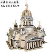 拼圖 木質3d立體成人拼圖益智手工玩具建筑模型 木制積木大型拼裝城堡 High酷樂緹
