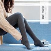 打底褲女外穿螺紋顯瘦踩腳韓版豎條加絨緊身保暖厚連褲襪棉質 DR2520【男人與流行】