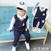 兒童套裝男寶寶運動潮酷學院風2020新款1234歲休閒春秋裝假兩件套 小艾新品
