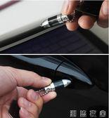 GIGA防靜電鑰匙扣汽車靜電消除器人體除靜電棒車用去靜電筆條用品     潮流衣舍