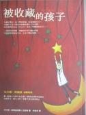 【書寶二手書T5/翻譯小說_JSH】被收藏的孩子_艾力克-埃馬紐埃爾