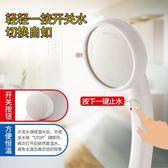 花灑頭 日本超強增壓花灑帶開關手持洗澡蓮蓬頭熱水器淋雨頭套裝淋浴噴頭 米蘭街頭