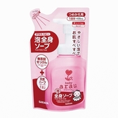【Arau Baby】嬰兒用 全身泡沫乳皂_補充包400ml