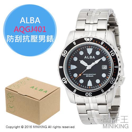 【配件王】日本代購 ALBA AQGJ401 手錶 腕錶 抗氣壓 防水 夜光 防刮水晶玻璃 石英機芯