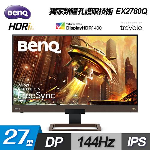 全新 BenQ 27型 類瞳孔遊戲護眼螢幕 EX2780Q 3年保固