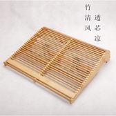 筆電散熱器筆記本木質靜音竹電腦散熱板風冷支架免運直出 交換禮物