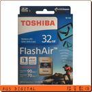 【福笙】TOSHIBA FlashAir SDHC WIFI 32GB U3 無線傳輸記憶卡 W-04 (富基公司貨保固五年)