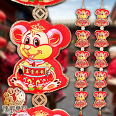 鼠年吉祥 新年旺宅運鼠年掛飾 含開光 臻觀璽世 IS4590