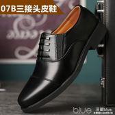 男士士官皮鞋07AB校尉軍鞋士兵正裝三接頭皮鞋男軍官男商務鞋 深藏blue