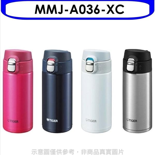 虎牌【MMJ-A036-XC】360cc彈蓋超輕量保溫杯XC不鏽鋼色